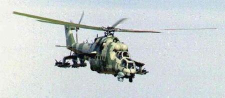 Mi-24 ハインド
